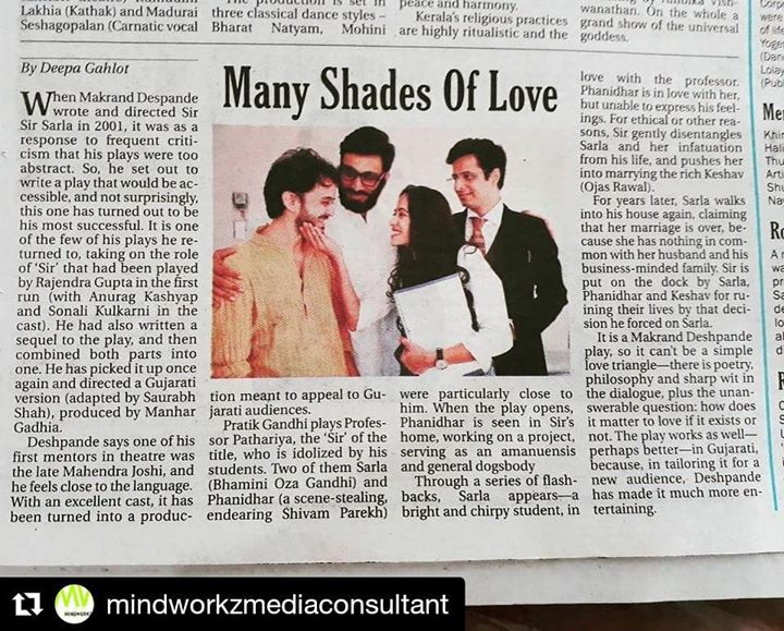 Ojas Rawal,  ThankYouSoMuch, play, review, newspaper, print, mumbai, theatre, gujarati, natak, gujju, city, events, subject, magic, love, news, happy, thankful, success, feedback, sohappy, critic, film, entertainment, showbiz, india, afternoondespatchandcourier, ThankYou, theater, stage
