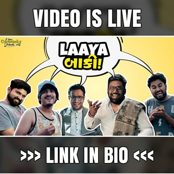 Latest Video is Out! 😎 Cuz we've all had a LAAYA BAAKI moment 😋 Check it out! >>> Video Link in my Bio! <<<  #LaayaBaaki #newvideo #funny #latest #video #tcf #thecomedyfactory #comedy #lol #comedian #gujarat #gujarati #bahubali #gujju #vid #ojasrawal #comiclife #instapost #live #comedians #linkinbio #funnyashell #funnyvids #funnyvideo #hilarious  The Comedy Factory Manan Desai Aariz Saiyed Chirayu Mistry Deep Vaidya