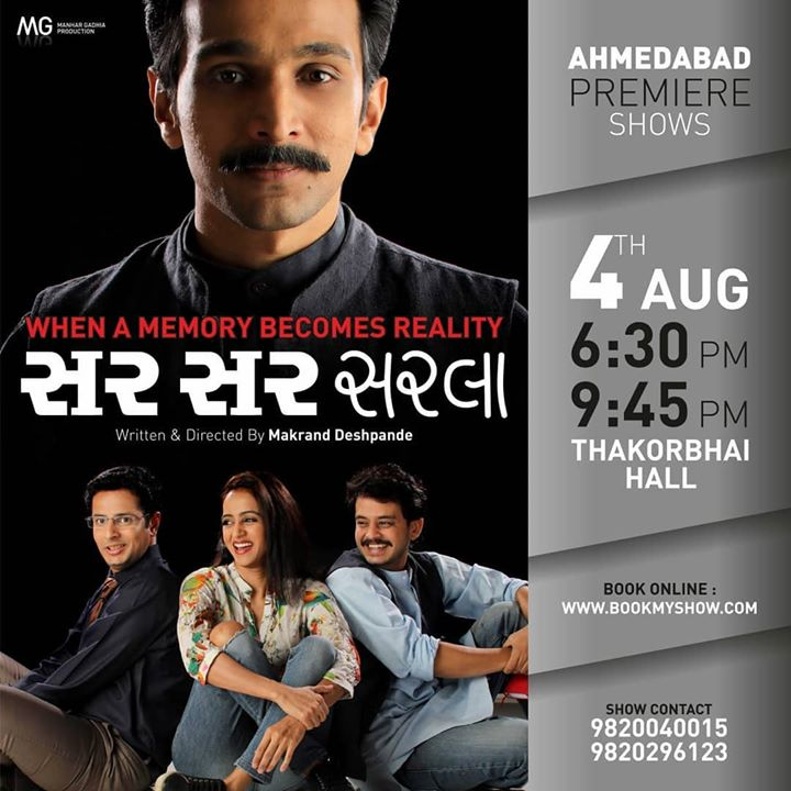 AHMEDABAD, experience the Poetry of Love! The classic play,