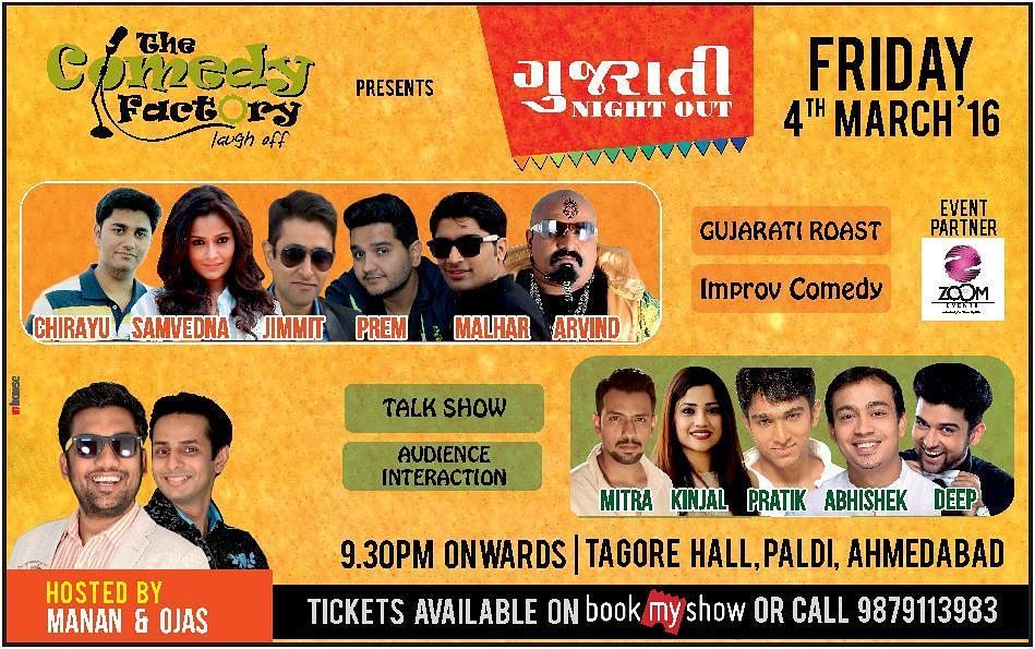 4th Mar! Ahmedabad! DON'T MISS IT! Tickets @ BookMyShow or at the venue or 9879113983! The ROAST of Arvind