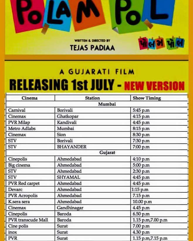 TODAY!!! POLAMPOL Releasing AGAIN on 1st JULY! 🎉 In Mumbai, Ahmedabad, Baroda, Surat, Gandhinagar & Bhavnagar! 🎥 SHARE!!! DON'T MISS IT if you didnt catch it earlier! GO AGAIN if you wana laugh harder n louder! 😂 #film #release #gujarat #gujarati #gujju #comedy #ahmedabad #screen #silverscreen #vadodara #surat #bhavnagar #movies #baroda #cinema #films #fun #excited #awesome #special #actor #actorslife #debut #music #camera #funny #dance #showbiz #movie #filmmaking @jinalbelani @jimmittrivedi @iampremgadhavi @jayesh_more @polampolmovie @sunilvishrani @tejaspadiaa @dhaval_pandya_line_producer @shahbhavs75 @anubhavvbansall