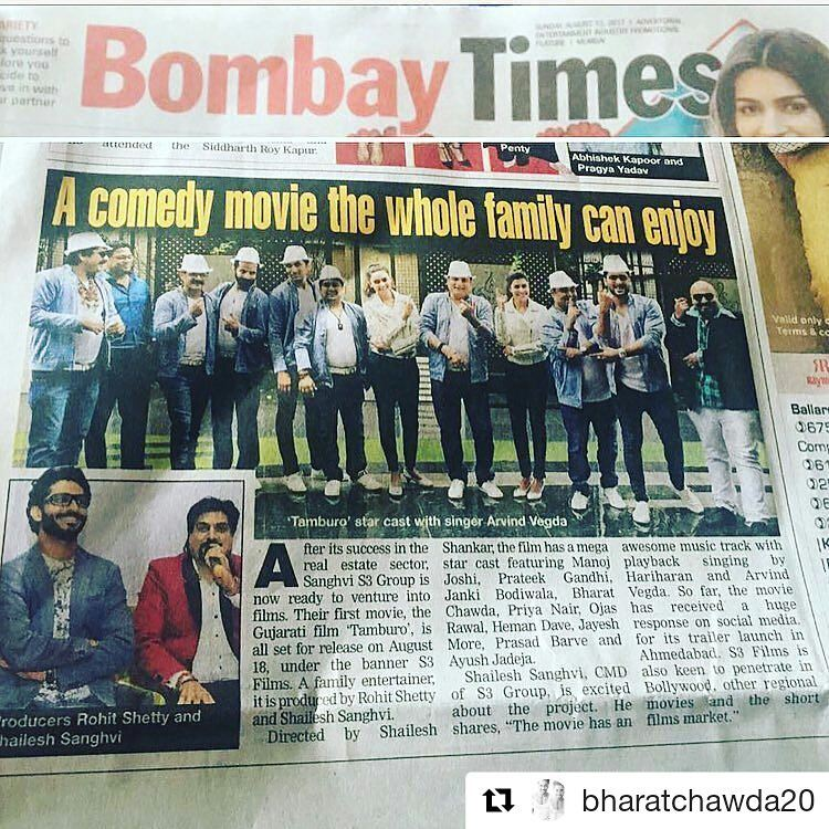 That moment when ur film gets Page 3 coverage in ur fav newspaper 😍  Regional Gujarati film TAMBURO in Bombay Times!! Tamburo (@tamburothefilm) releasing on 18th Aug!  @bombaytimes @pratikgandhiofficial @bharatchawda20 @crazyjass77 @davehemang01983 @manojnavneetjoshi @priiyanair @thejayeshmore @arvind_vegda  #bombaytimes #newspaper #news #article #coverage #entertainment #news #page3 #showbiz #photo #starcast #actors #director #groupphoto #grouppic #Tamburo #english #daily #journalism #press #media #gujarati #film #gujju #movie #india #ahmedabad #mumbai #entertainmentnews #films