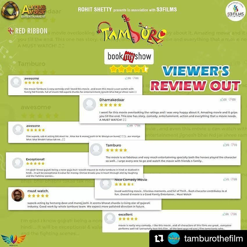 Love from the audience! ❤️ Tamburo (@tamburothefilm) stealing hearts and spreading smiles in moviegoers!  Book your tickets now on BookMyShow  @the_gujarati_films @gujjufilms @ahmedabadtimes @gujaratifilms_ @gujaratifilmindustry @ahmedabadtimes @gujaraticinema_gfca @gujratifilms @gujaratimovies  #Tamburo #InCinemasNow #newmovie #success #gujaratifilm #gujarati #gujju #audience #movie #fun #moviegoers #like #response #enjoy #reaction #audiences #review #film #critic #people #speak #listen #feedback #thoughts #liked #enjoyed #hadfun #rating #thanks #thankyou