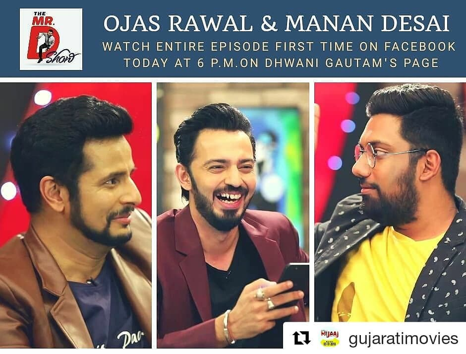 Hilarity, madness, secrets come together TODAY @ 6pm! Don't miss this amazing interview of the Mr.D Show with Dhwani Gautam, Manan Desai & yours truly 😉  જુઓ મિસ્ટર ડી શો નો એપિસોડ જેમાં ઓજસ રાવલ અને મનન દેસાઇ હાસ્યની છોળો ઉડાવશે ધ્વનિ ગૌતમ સાથે. આજે સાંજે 6 કલાકે ધ્વનિ ગૌતમ ના ફેસબુક પેજ પરથી ・・・ @dhwanigautam @ojasrawal @instafunny_manan @facebook @gujratifilms @gujjufilms @gujaraticinema_gfca @thecomedyfactoryindia @the_gujarati_films @entertainmentmasalaofficial  #TheMrDShow #GujaratiMovies #DhwaniGautam #MananDesai #OjasRawal #interview #gujarati #comedy #jokes #fun #funny #hilarious #secrets #madness #gujju #romcom #tcf #comedyfactory #thecomedyfactory #gujarat #ahmedabad #films #movies #cinema #celebrity #anchor #host #talkshow #show #tv