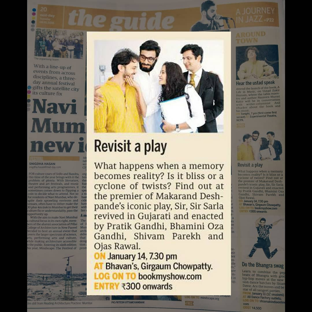 My first-ever theatre print ad 😍! That too in Mumbai's English Mid-Day! That too photo and in colour! That too with legends for the legendary play