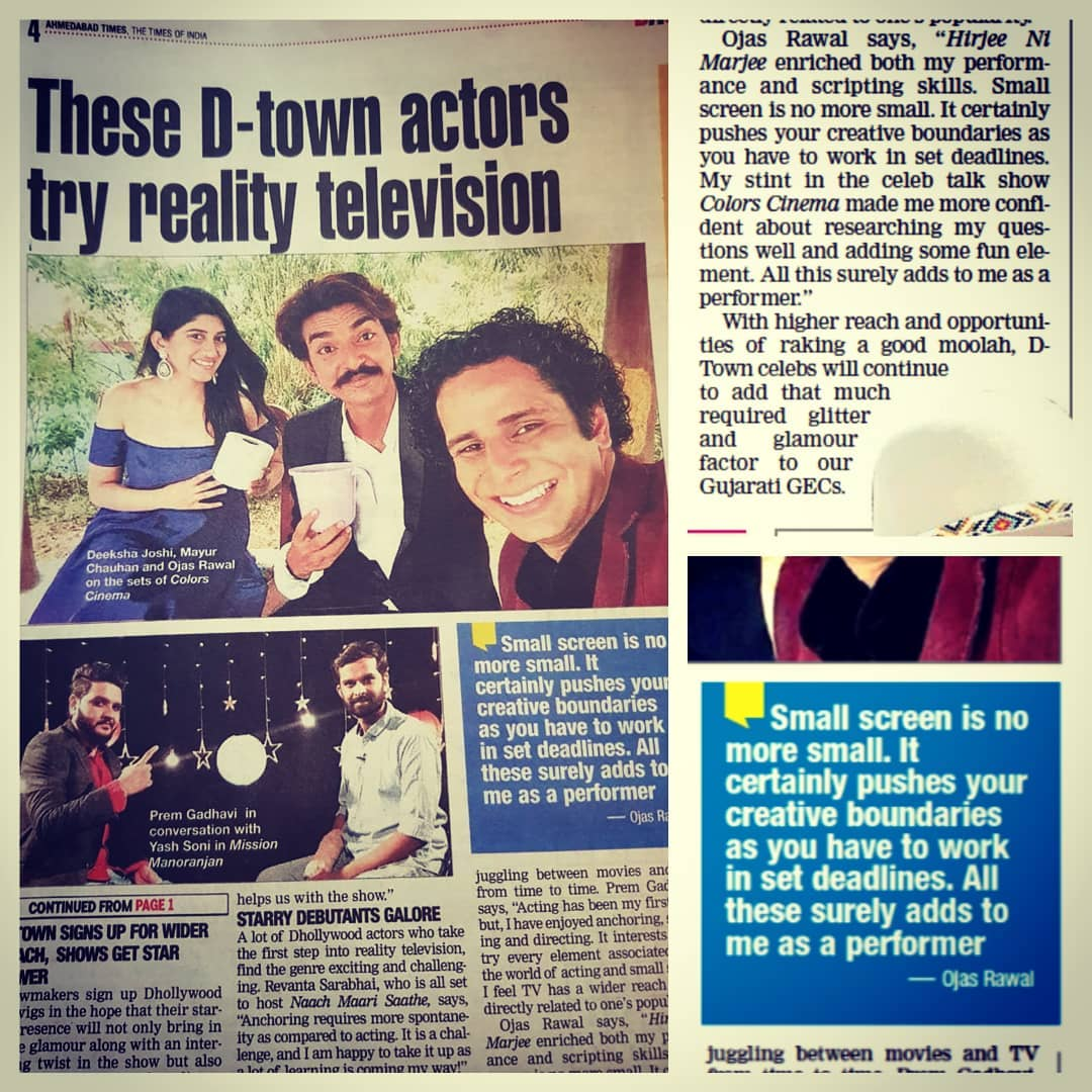 Woke up to this today! 😀 Thank you Ahemdabad Times @ahmedabadtimestoi for the