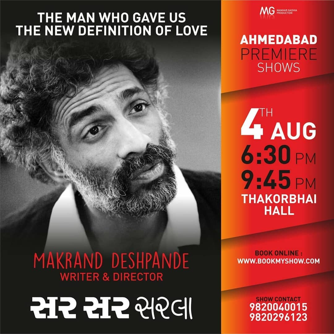 Tonight! In Ahmedabad. Watch the legendary playwright-director Makarand Deshpande's (@makaranddeshpande_v) legendary play SIR SIR SARLA. Two shows (6:30pm and 9:45pm) at ThakorBhai Desai Hall 🎭 Tickets available on BookMyShow and at the venue.  @pratikgandhiofficial @bhaminioza @_shivamparekh @kajalgb @mindworkzmediaconsultant @bookmyshowin @nirenbhatt @ahmedabadmirrorofficial @mirchiahmedabad  #sirsirsarla #MakarandDeshpande #playwright #writer #director #actor #mentor #guide #teacher #guru #theatre #play #show #theater #ahmedabad #gujarat #gujarati #natak #stage #saturday #evening #weekend #gujju #entertainment #fun #showbiz #actorslife #lovemywork