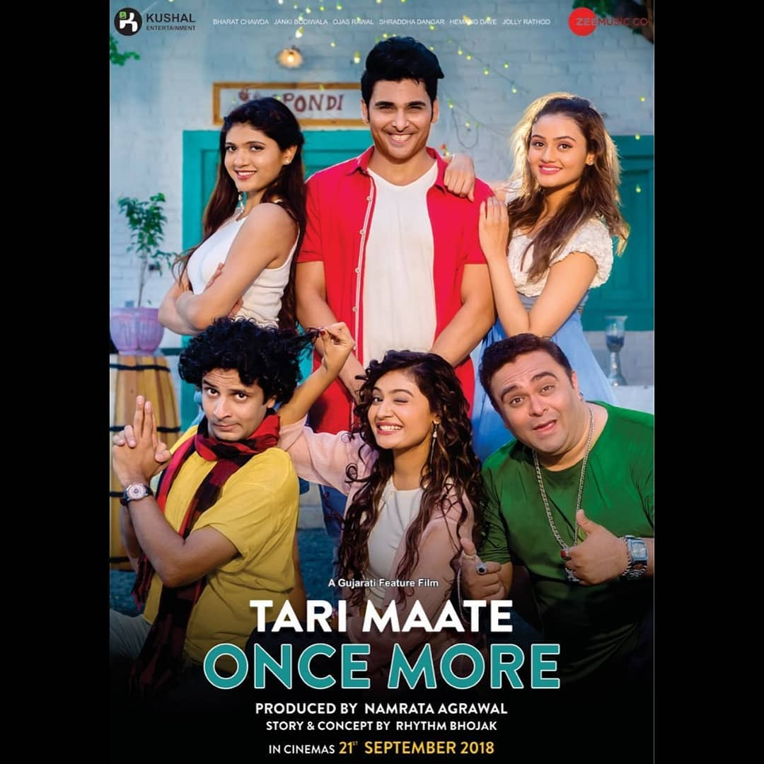 Another film releasing this September 😍 #Blessed ! Catch this romantic comedy on 21st September in cinemas near you with all your friends and family! 🤘 #film #poster #new #movie #gujaratifilm #tmom #tarimaateoncemore #gujaratimovie #gujju #gujarat #gujarati #friends #story #romcom #romantic #comedy #funny #bharatchawda #jankibodiwala #jollyrathod #hemangdave #shraddhadangar #ojasrawal #fun #sept #september #comingsoon #staytuned @thefilmyfox @gujjugate @gujarati_celebrity @gujaratimovies @gujaratimoviesinus @urban_gujarati @gujjufilms @thegujjurocks @usf__alumni