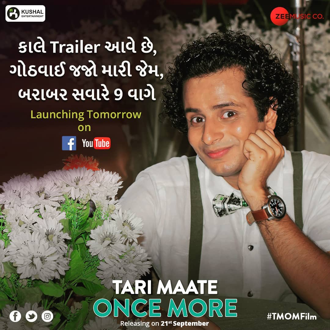 Ojas Rawal,  excited, cantwait, TariMaateOnceMore, September, tmom, GujaratiMovie, look, hair, curls, comingsoon, GujaratiCinema, ahmedabad, baroda, surat, rajkot, OjasRawal, GujaratiFilm, newlook, naturalhair, wig, naturalhairstyles, hairstyle, tomorrow, awesome, news, stoked, actorlife, actor, entertainment, shootdiaries