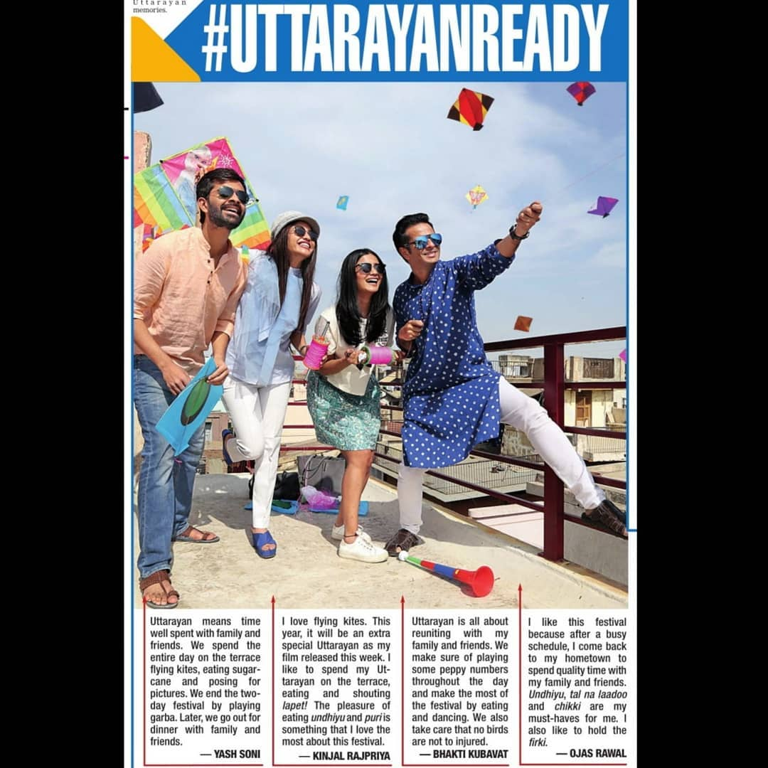 Front page of today's Ahmedabad Times 🗞️ Celebrating the Kite Festival in all its glory in the heritage old city of Ahmedabad, Gujarat with fellow actors 🎥 Yash Soni @actoryash , Kinjal Rajpriya @kinjalrajpriya and Bhakti Kubavat @bhaktikubavat 😍 ✒️Penned by @deecee_20 📷Clicked by @piyushpatelphotography  #AhmedabadTimes #article #frontpage #kitefestival #uttarayanready #actors #ojasrawal #yashsoni #kinjalrajpriya #bhaktikubavat #ahmedabad #amdavad #gujarat #gujarati #festival #uttarayan #patang #kaipoche #funtimes #havingfun #friends #festivals #uttrayan #inthepapers #press #media #newspaper #mediacoverage #news #entertainmentnews @ahmedabadtimestoi