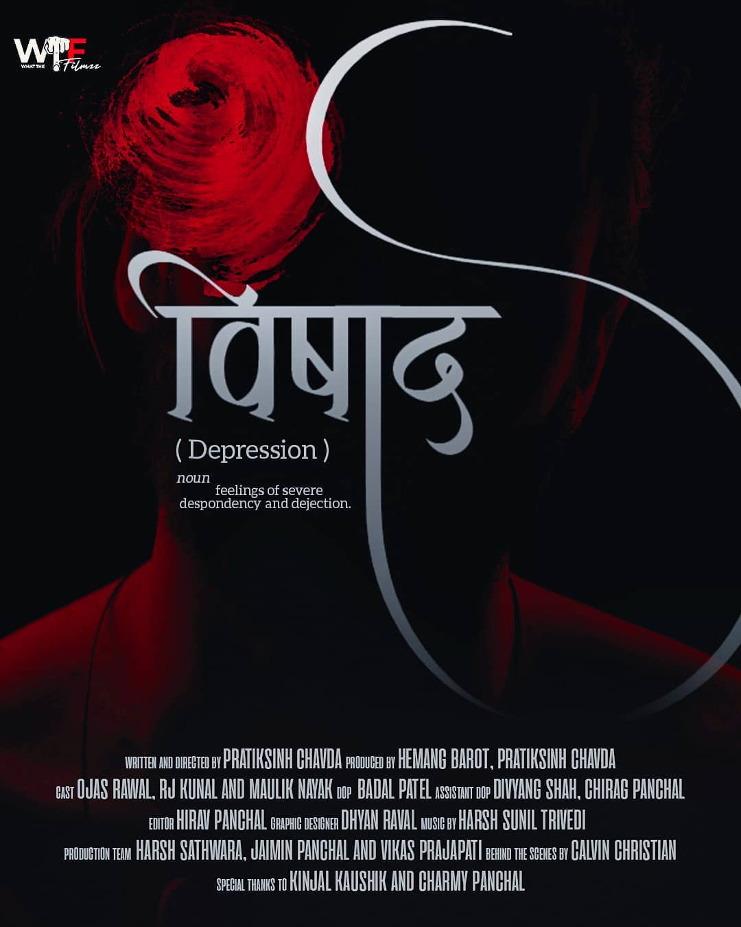 Second poster of our short film Vishaad (Depression) 🧠