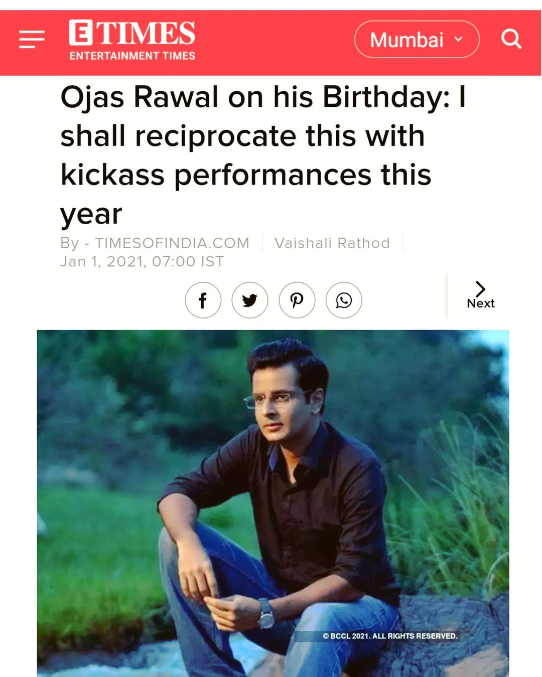 Ojas Rawal,  gujarati, film, upcoming, movie, cinema, actors, gujju, karsandas, michael, deekshajoshi, michaelchauhan, ojasrawal, chellodivas, films, movies, interview, talkshow, colors, shoot, tvshow, trailer, colorscinema, gujarat, promo, tv, television, weekend, entertainment, actor, showbiz