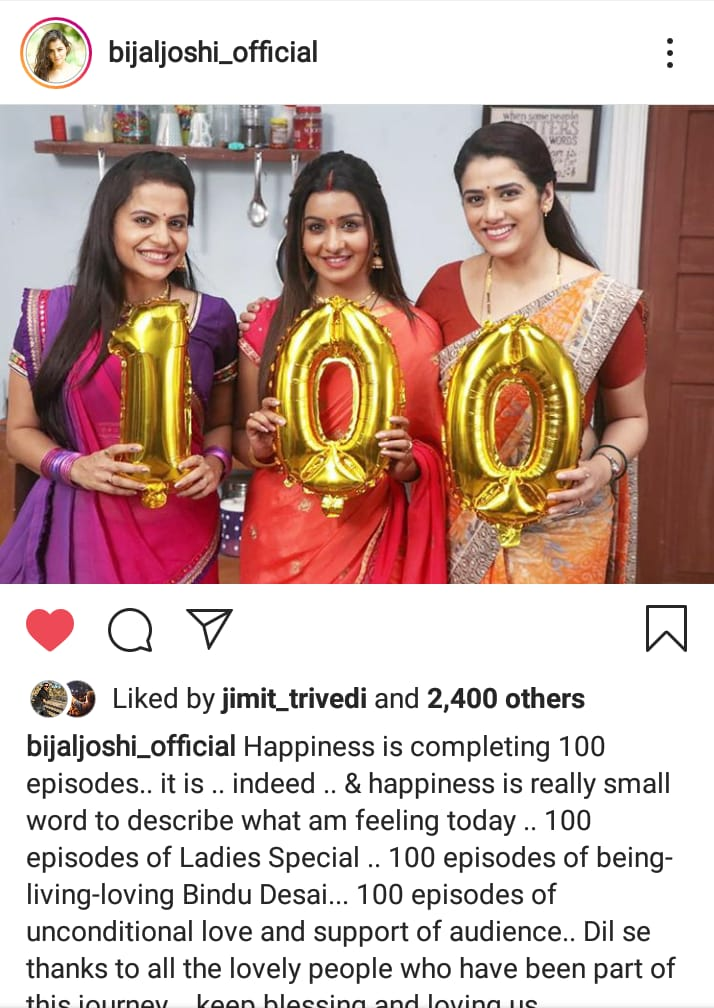 RT @AhmedabadTimes: #BijalJoshi and @RawalOjas starrer #LadiesSpecial completes 100 episodes https://t.co/QTKrk5Y1eg