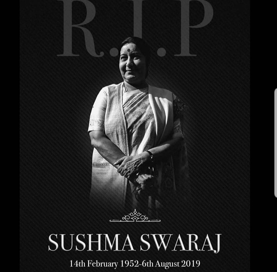 Too soon! 😢 Another dream meeting with an inspiration left unfinished 🙏 @SushmaSwaraj #sushmaswaraj #rip #RIPSushmaswaraj https://t.co/QcbQXx1oSi