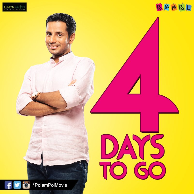 RT @PolamPolMovie: શું મોન્ટુ નું સપનું સાચું થશે? What do you all think? #4DaysToGo #PolamPolOn12Feb https://t.co/XZ0ebCy2Dc