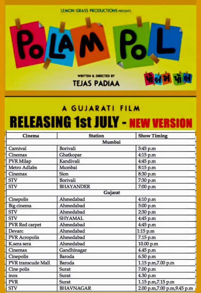 TODAY!!! #POLAMPOL Releases AGAIN on 1st JULY! 🎉 In #Mumbai, #Ahmedabad, #Baroda, #Surat, Gandhinagar & Bhavnagar! 🎥 https://t.co/356iFnWFuA