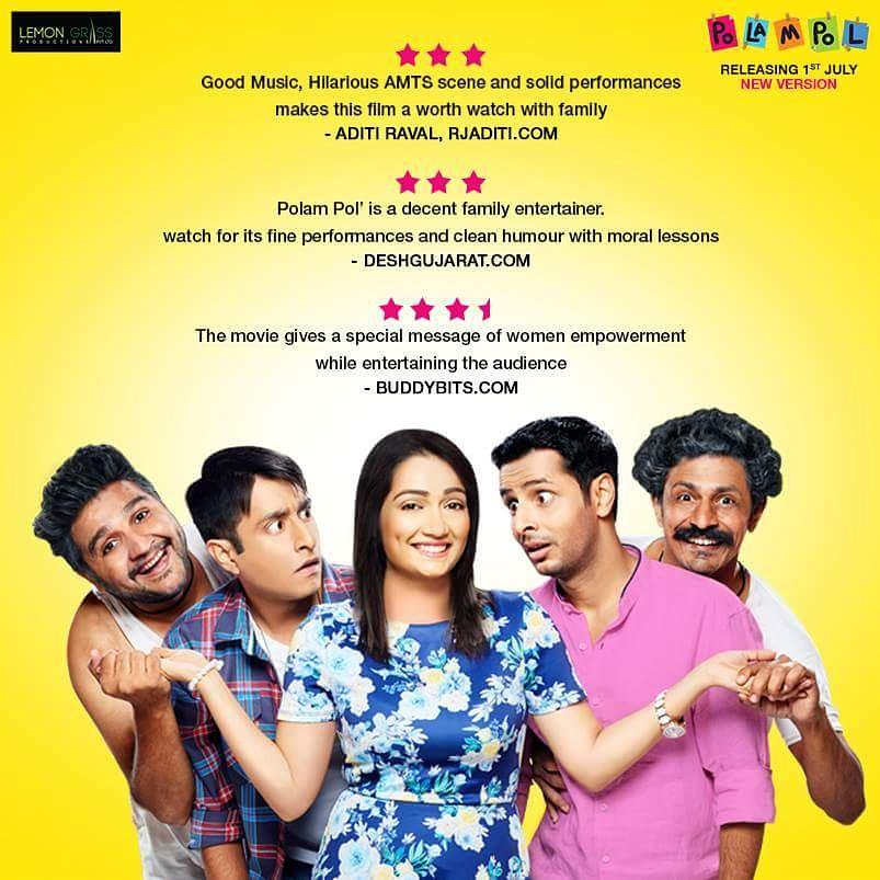 Watch #Polampol - FAMILY ENTERTAINER at your nearest movie theatre!🎈 in #GUJARAT and #MUMBAI! 😎 #ahmedabad #vadodara https://t.co/3cljNxXTn8
