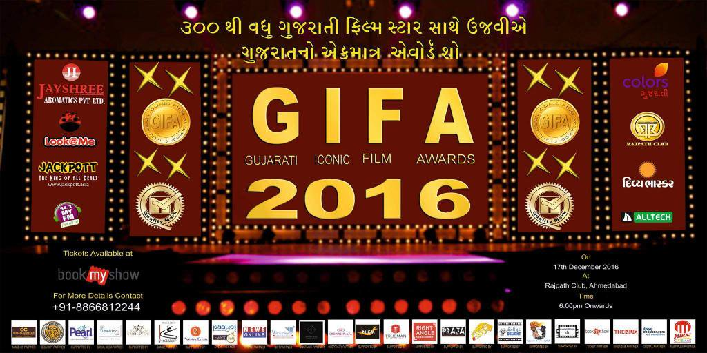 Ojas Rawal,  Ahmedabad, awards, excited, gifa