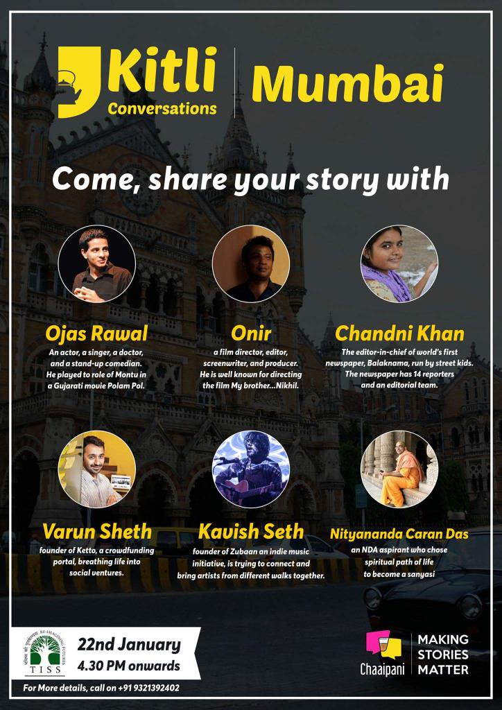 Stories + Intellectuals + Chaai = Bliss! 😇 (at TISS!)😎 #Mumbai #Stories #Inspiration #foodforthought #creativeminds https://t.co/aOH5YVj1EP