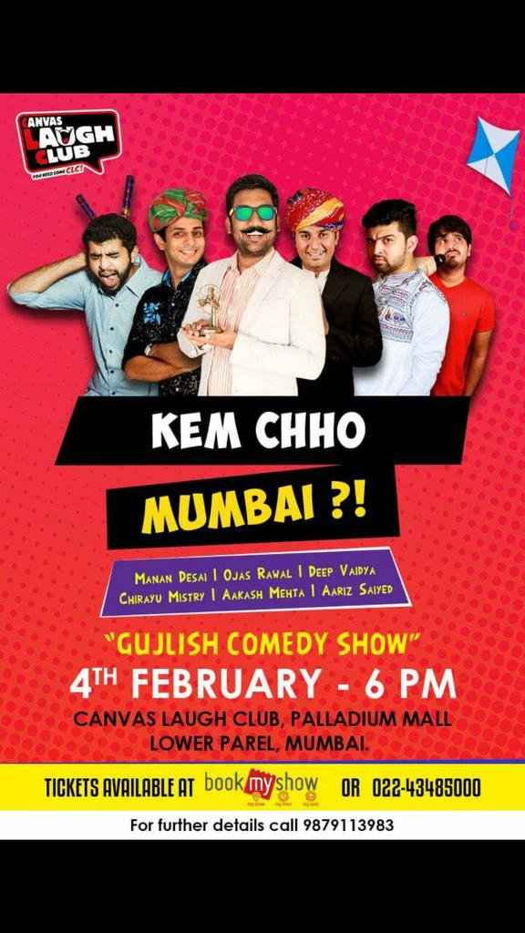 In #Mumbai today wit THE COMEDY FACTORY 😎 Tkts at https://t.co/eKi8YqxvpP #gujarati #comedy #standupcomedy #improv https://t.co/2JkqKOEOja