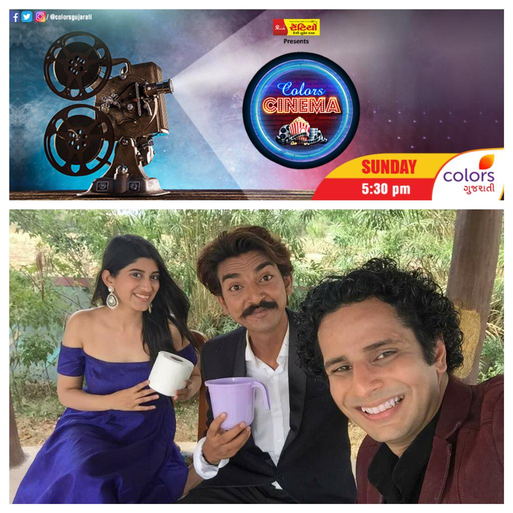 Watch fun episode of upcomin #Gujarati #film #KarsandasPayAndUse in Colors Cinema ONLINE at: https://t.co/7MwGbmbDGG https://t.co/sRbFD6jD5A