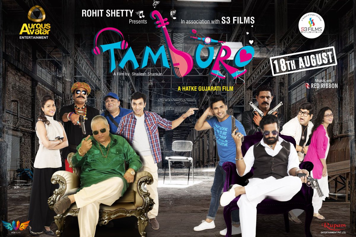 Get ready for my next #Gujarati #film #TAMBURO releasing on 18th Aug! 😎 Here's the multi-starrer dream team movie #POSTER!! Super excited!! https://t.co/o7YABrsRQj